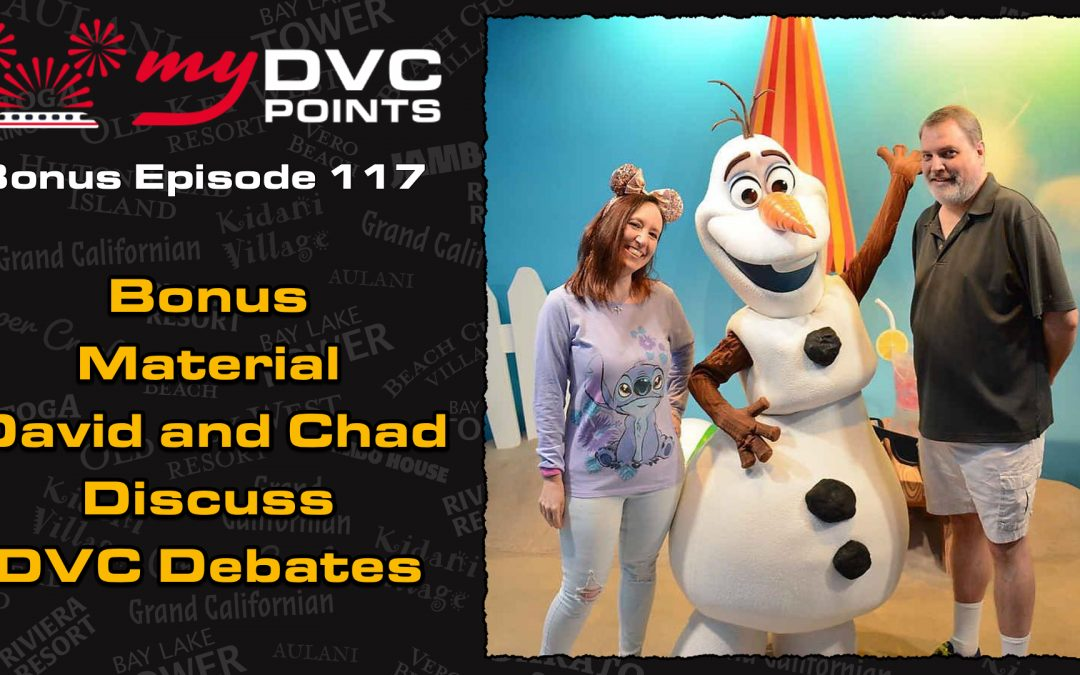 117 Classic DVC Debates with David Mumpower