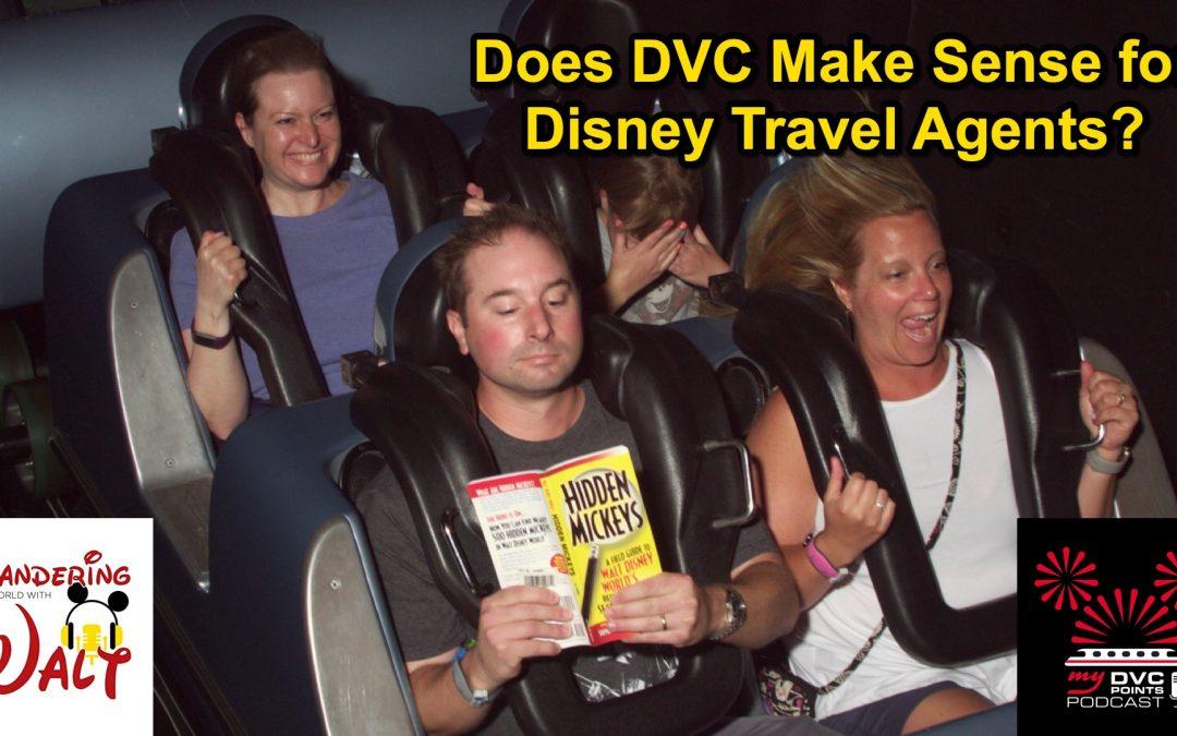 Does DVC Make Sense When You Get Travel Agent Discounts?